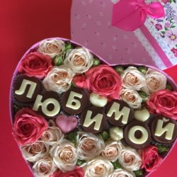 доставка цветов Анапа